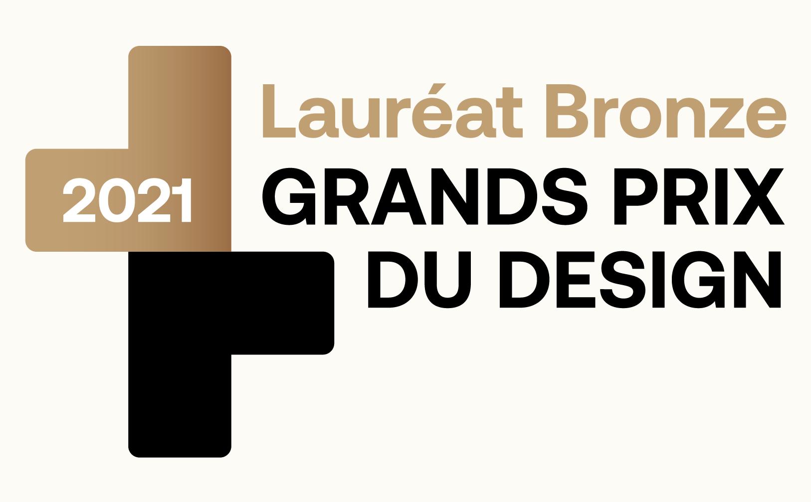Prix et distinctions | Promoteur immobilier de luxe à Saint-Lambert | Excellence Construction Rénovation